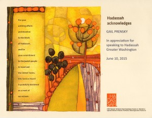 Hadassah Appreciation Certificate