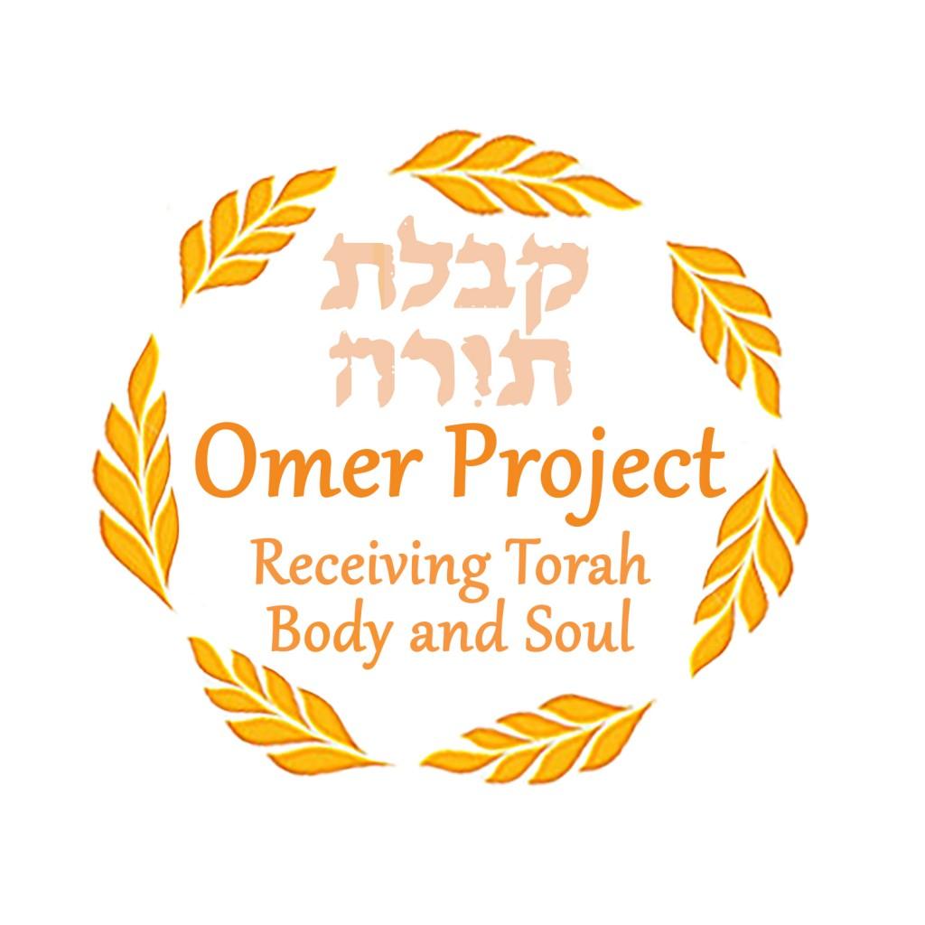 omer-logo-3